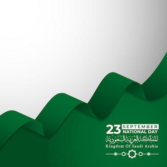 Cartão de felicitações do dia nacional do reino da arábia saudita premium vector