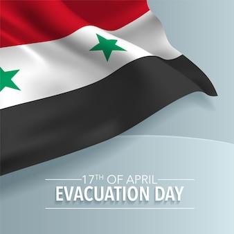 Cartão de felicitações do feliz dia da evacuação da síria