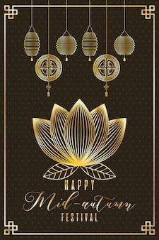 Cartão de felicitações do festival de meados do outono com ilustração vetorial de flor de lótus dourada.