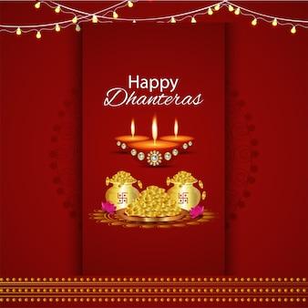 Cartão de felicitações do festival indiano dhanteras feliz