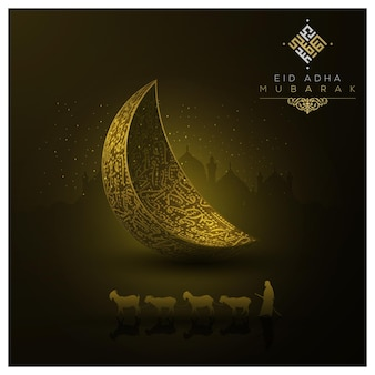 Cartão de felicitações eid adha mubarak com design floral islâmico e uma bela caligrafia árabe