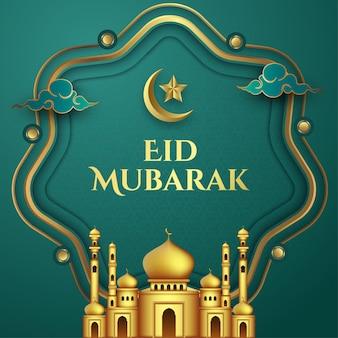 Cartão de felicitações eid mubarak realista em estilo de papel