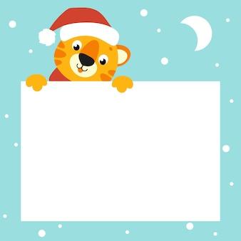 Cartão de felicitações em cores para presente animal feliz de ano novo e feliz natal segurando um pôster branco em branco
