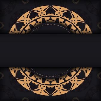 Cartão de felicitações em preto com padrão de luxo marrom