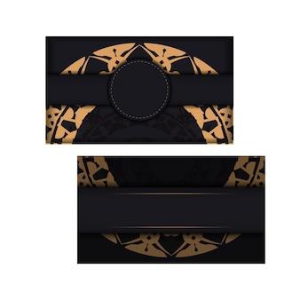 Cartão de felicitações em preto com padrão vintage marrom