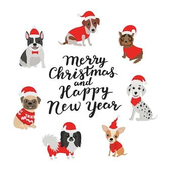 Cartão de felicitações. feliz natal e feliz ano novo. cachorros fantasiados papai noel