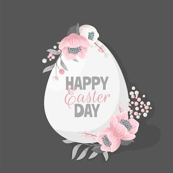 Cartão de felicitações para caça aos ovos de páscoa