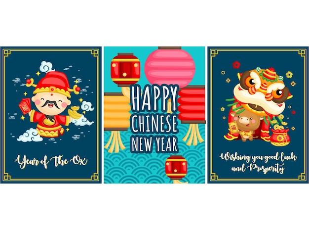 Cartão de felicitações para comemorar o ano novo chinês do zodíaco do boi