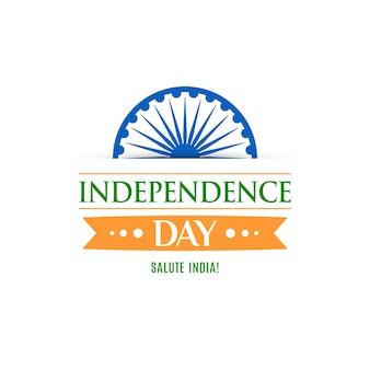Cartão de felicitações para comemorar o dia da independência da índia