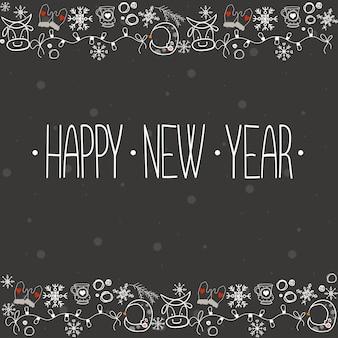 Cartão de felicitações para os feriados de ano novo. ilustração em vetor letras no estilo bonito dos desenhos animados