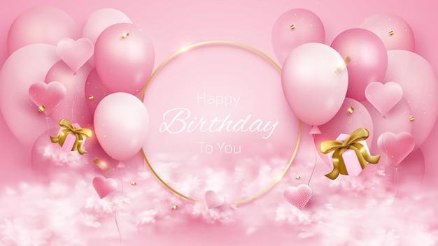 Cartão de feliz aniversário com balões e fita dourada, caixa de presente, elemento em forma de coração e nuvem. estilo de luxo 3d realista em fundo rosa. ilustração vetorial para design.