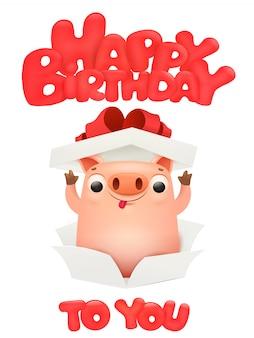 Cartão de feliz aniversário com caráter de emoji bonito dos desenhos animados de porco.