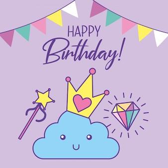Cartão de feliz aniversário com caráter de nuvem fofo