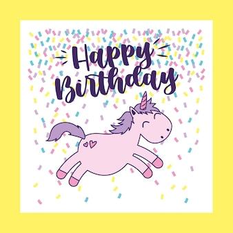 Cartão de feliz aniversário com desenho de unicórnio e serpentinas. ilustração vetorial