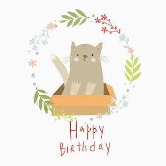 Cartão de feliz aniversário com gato em uma caixa