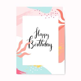 Cartão de feliz aniversário design colorido memphis
