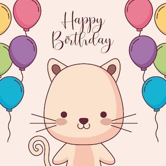 Cartão de feliz aniversário gato fofo com balões de hélio