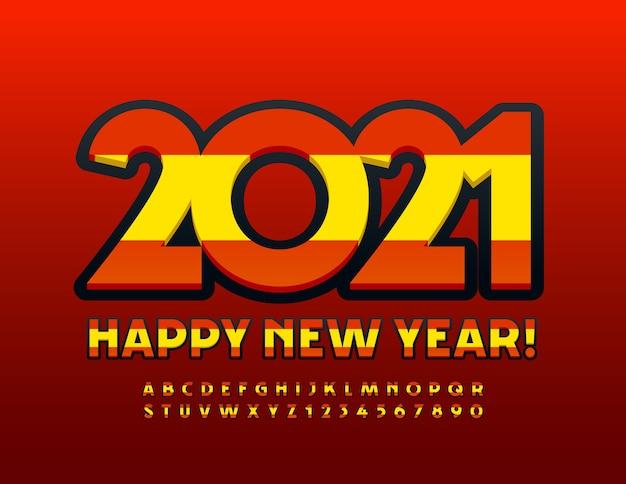 Cartão de feliz ano novo 2021 com bandeira espanhola. fonte moderna brilhante. conjunto de letras e números do alfabeto