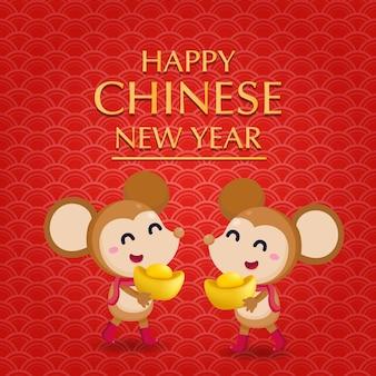 Cartão de feliz ano novo chinês. 2020 zodíaco de rato.