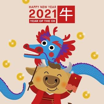 Cartão de feliz ano novo chinês. boi zodíaco. Vetor Premium