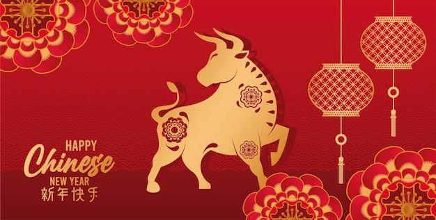 Cartão de feliz ano novo chinês com boi dourado e lâmpadas em ilustração de fundo vermelho