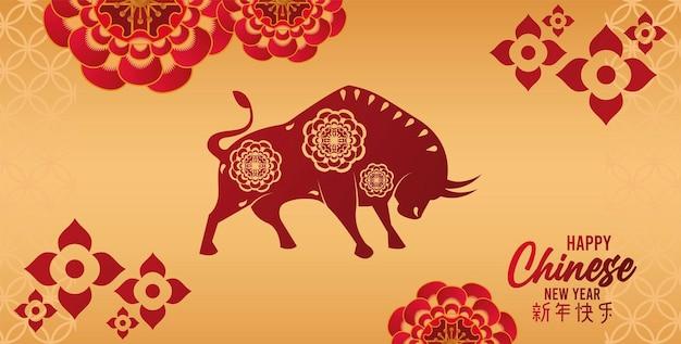 Cartão de feliz ano novo chinês com boi vermelho em ilustração de fundo dourado