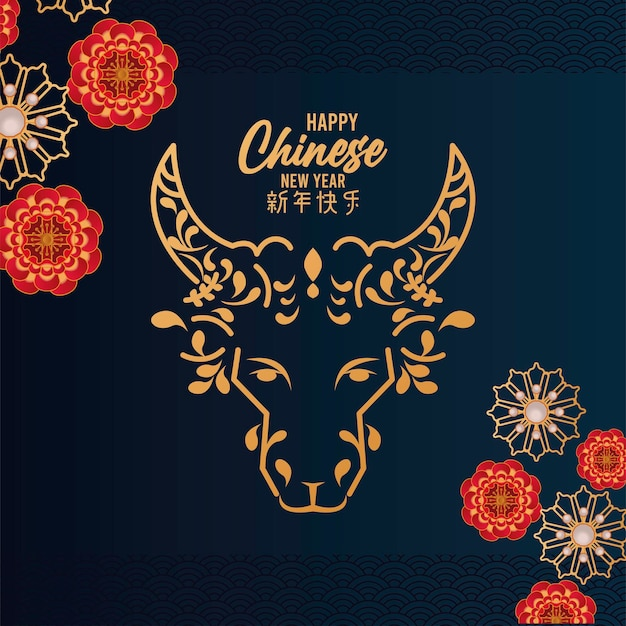Cartão de feliz ano novo chinês com cabeça de boi dourada e flores em ilustração de fundo azul
