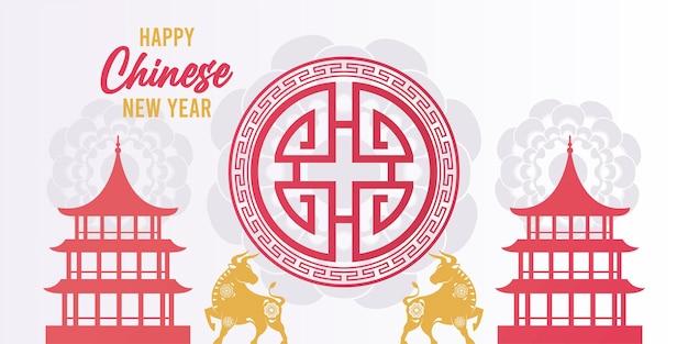Cartão de feliz ano novo chinês com ilustração de bois dourados e castelos