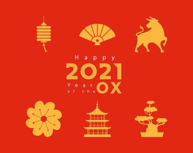 Cartão de feliz ano novo chinês com seis ícones