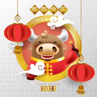 Cartão de feliz ano novo chinês com touro de desenho animado