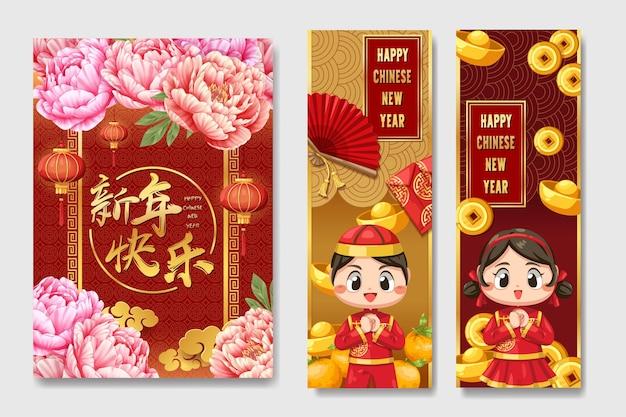 Cartão de feliz ano novo chinês com uma criança vestindo uma camiseta e ah muay.