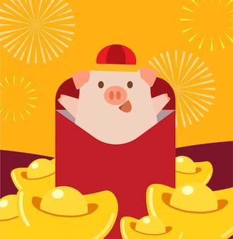Cartão de feliz ano novo chinês para o ano do porco set3