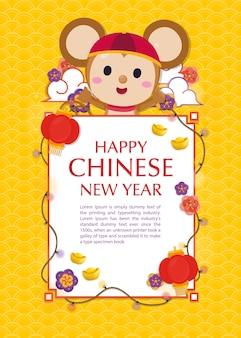 Cartão de feliz ano novo chinês. rato bonitinho vestindo traje chinês com ornamentos chineses. modelo de ano novo chinês. o ano do rato.