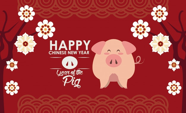 Cartão de feliz ano novo chinês