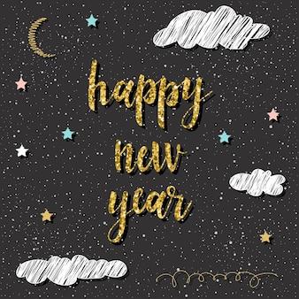 Cartão de feliz ano novo. citação manuscrita e céu de doodle para design de cartão de ano novo, convite, camiseta, panfleto de festa, calendário etc.