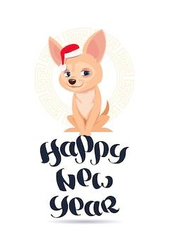 Cartão de feliz ano novo com cachorro fofo chihuahua no chapéu de papai noel