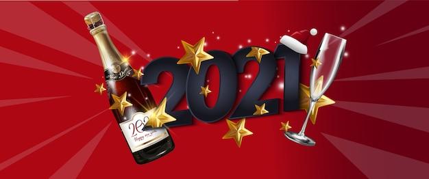 Cartão de feliz ano novo em estilo de papel para as suas férias sazonais, folhetos, convites, cartões