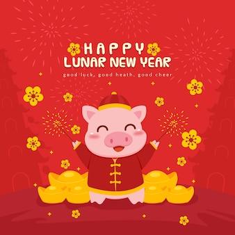 Cartão de feliz ano novo lunar com porco e fogos de artifício