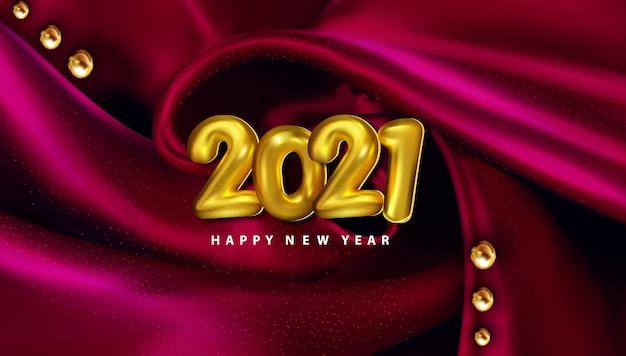 Cartão de feliz ano novo luxuoso com seda dourada com números de balão