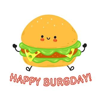 Cartão de feliz burgday com um hambúrguer fofo e feliz