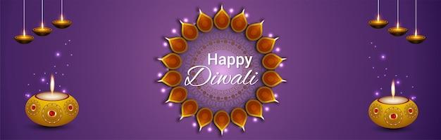 Cartão de feliz celebração de diwali com ilustração vetorial de diwali diya