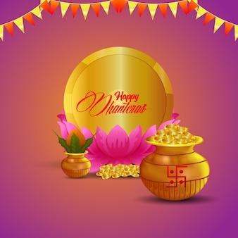 Cartão de feliz celebração dhanteras com pote de moedas de ouro com kalash