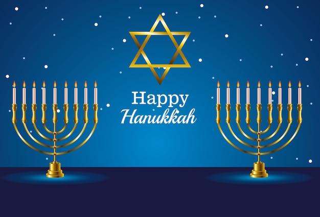 Cartão de feliz celebração do hanukkah com estrela e lustres
