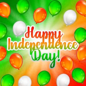 Cartão de feliz dia da independência da índia