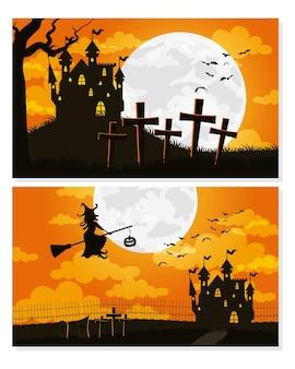 Cartão de feliz dia das bruxas com casas assombradas e bruxa voadora ilustração vetorial