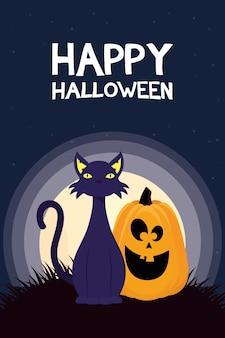 Cartão de feliz dia das bruxas com desenho de ilustração vetorial de cena de abóbora e gato
