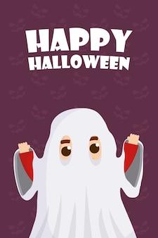 Cartão de feliz dia das bruxas com letras e desenho de ilustração vetorial de personagem fantasma