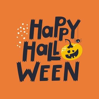 Cartão de feliz dia das bruxas um logotipo festivo
