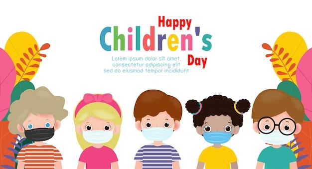 Cartão de feliz dia das crianças para um novo estilo de vida normal com crianças usando máscara médica Vetor Premium