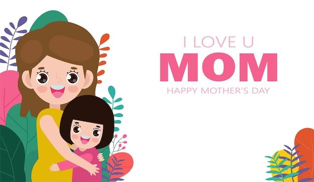 Cartão de feliz dia das mães com linda mãe abraçando a filha com decoração floral